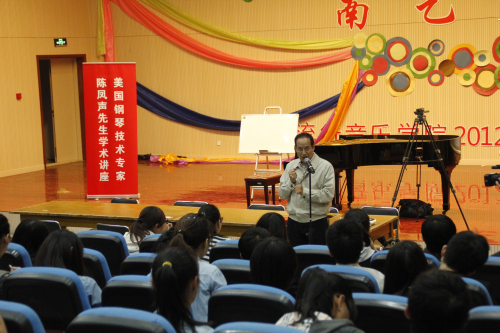 Fengsheng Chin of Georgia State University in China recently teaching at Piano Technical Seminars.