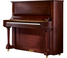 "K52 52"" Professional Upright (Vertigrand)"